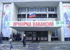 Ярмарка вакансий в ДК Тольятти, организованная нами 20.03.2013